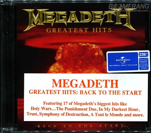 Megadeth: Greatest Hits: Back To The Start (Megadeth Greatest Hits Back To The Start)
