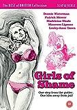 Girls of Shame (aka - The Smashing Bird I Used to Know) [DVD]