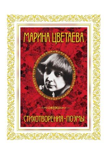 ?????????????. ????? (Russian Edition)