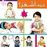 Kayfa Ashour