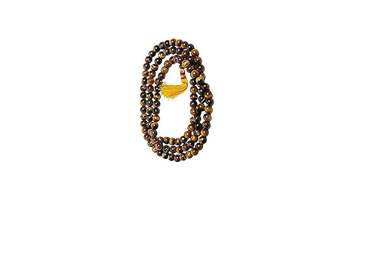 Mughal Gems /& Jewellery Certified Tiger Eye Stone mala Beads Necklace 8 mm 108 Buddhist Prayer Beads Tibetan japa mala