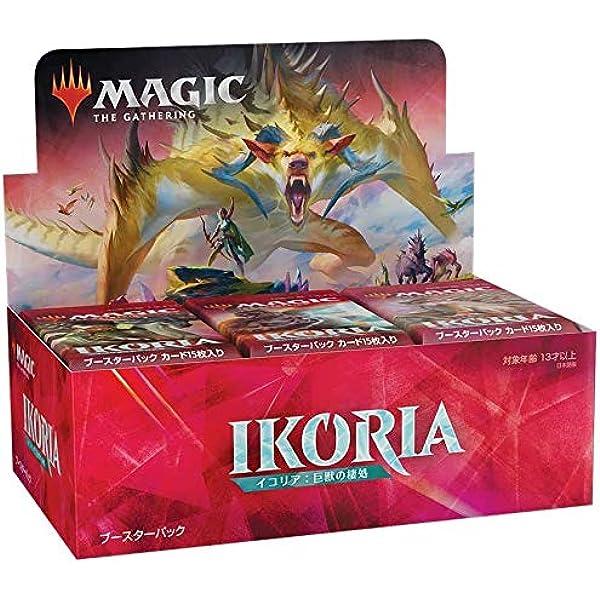 Magic: The Gathering Ikoria: Lair of Behemoths Draft Japonés ...