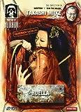 Masters : La Huella (Import Movie) (European Format - Zone 2) (2007) Youki Kudoh; Shin'Ichi Tokuhara; Magy;