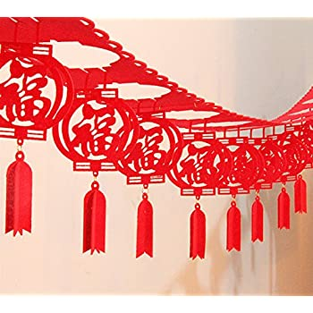 Amazon.com: KI Store Chinese Knot Tassel Chinese New Year ...
