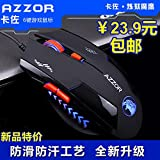 cazaux / azzor 2 generation fegefeuer magie hawk gaming mouse usb - laptop - computer - maus - kabel