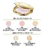 Albion Japan,Elegance La Poudre Haute Nuance 01 8.8g