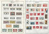 #7: United States Stamp Collection 1918-1991 on 9 Harris Pages, Airmail
