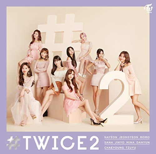 TT (Japanese Ver ) by Twice on Amazon Music - Amazon com