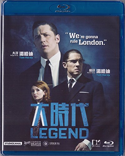 Legend (Region A Blu-Ray) (Hong Kong Version) Chinese subtitled