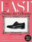 LAST issue 11―男の靴雑誌 ドレスシューズの世界。 (東京カレンダーMOOKS)