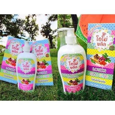 3-x-omo-white-plus-lotion-whitening-body-cream-aura-bright-ginseng-glutathione-grape-seed-extract-sk