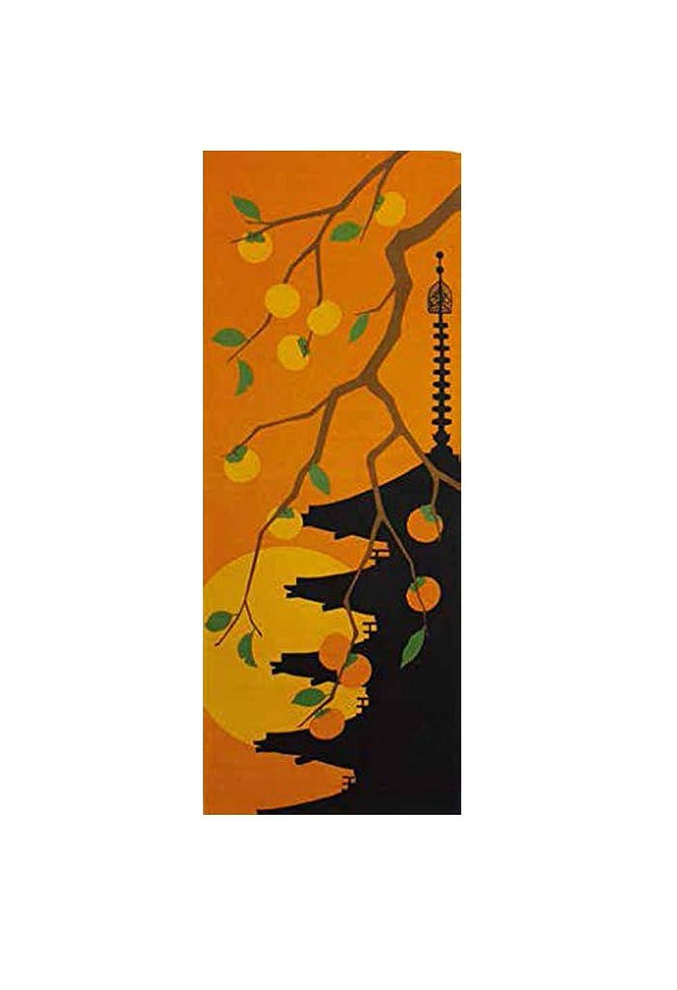 ソフィーキャリア輸送和布華 手ぬぐい 手拭い てぬぐい 春 春柄 注染 日本製