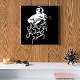 لوحه موسيقار الجزيرة عبادي الجوهر خشب ام دي اف مقاس 30x30 سنتيمتر