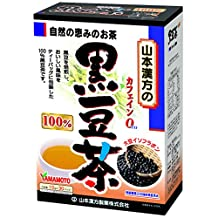 Yamamoto Kanpo Black bean Tea 100% Pure | Soy Isoflavones | Natually imporves skin and hair health 10g x 30 | [Japanese Import]