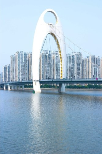 The Liede Bridge in Guangzhou China Journal: 150 page lined notebook/diary