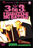 3 on 3 MC BATTLE 2006 GRAND CHAMPION SHIP [DVD]