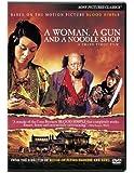 A Woman, A Gun and A Noodle Shop (Sous-titres français)