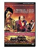 A Woman, a Gun and a Noodle Shop