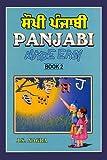 Panjabi Made Easy: Bk. 2