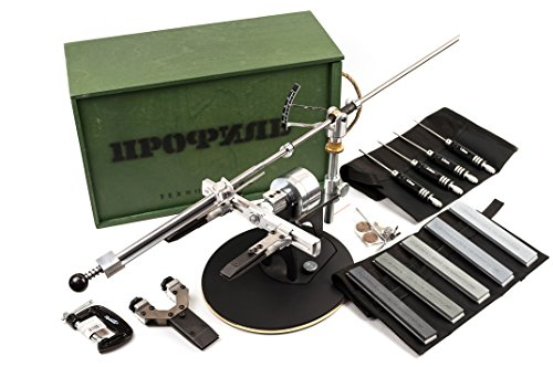 TSPROF Professional Knife Sharpener System - Knife Sharpening Kit - Standard K02