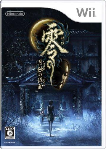 Zero: Tsukihami no Kamen [Japan Import] (Best Japanese Import Games Ps4)