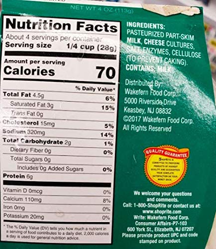 2 pack of Shop Rite Reduced Fat Traditional Feta Cheese Crumbled 4 oz (Total 8oz)