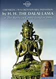 Dalai Lama, H H Dalai Lama - Avalokiteshvara Initiation