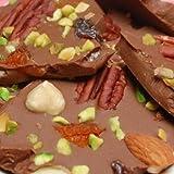 リッチチョコレートパレット(ミルク)  クーベルチュールを使用した贅沢チョコレート