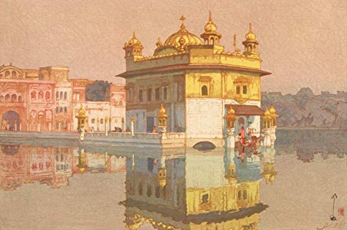 Amazon.com: Japanese Art Print - Golden Temple in Amritsar from The India  and Southeast Asia Series by Yoshida Hiroshi: Posters & Prints
