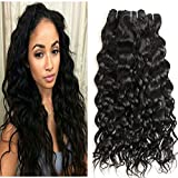 Prettiharr Water Wave Hair Wave Hair Extension/weft, 100%...