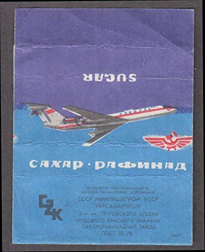 Aeroflot Russian Airline Sugar Packet wrapper 1960s