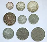 Soviet Union -Full set of 9 coins of USSR CCCP Cold War Era Hammer and Sickle