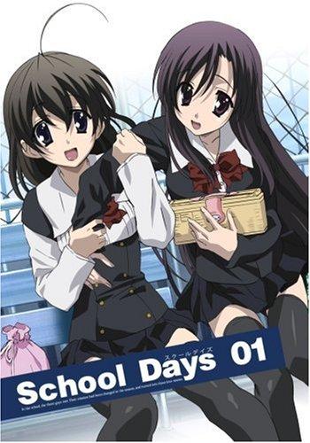 School Days -スクールデイズ-