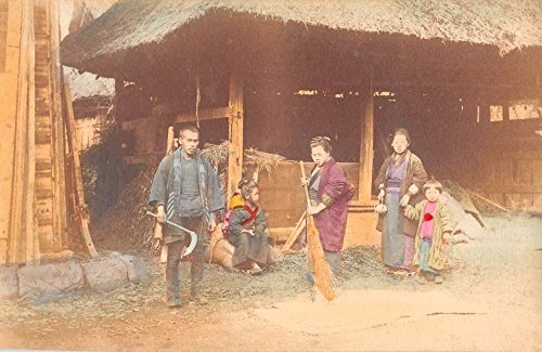 Japan Natives In Village Scythe Hut Tinted Real Photo Antique Postcard K61231 (In Hut Village)