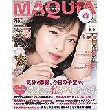 2020年12月号 増刊 りぼんちゃん ポーチ・ジルスチュアート リップ  2色