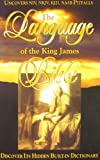 The Language of the King James Bible