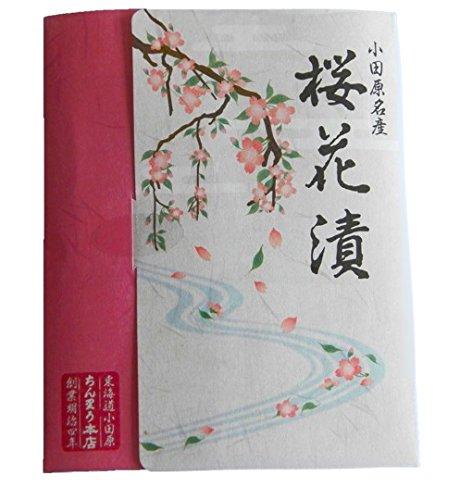 Pickled Sakura Cherry Blossoms 1.06oz
