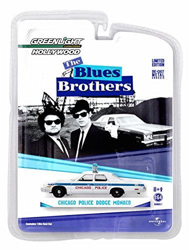 CHICAGO POLICE 1975 DODGE MONACO from the classic film THE BLUES BROTHERS * Hollywood Greatest Hits * 2015 Greenlight Collectibles 1:64 Scale Limited Edition Die-Cast Vehicle ()
