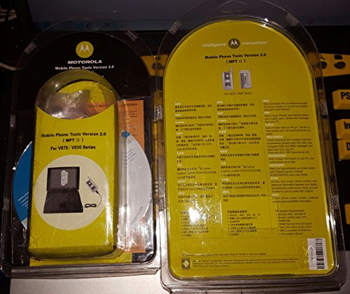 Motorola Phone Tools 2.0 MPT-II for V878/V690 (Mpt Players)