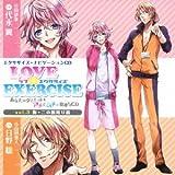 LOVE × EXERCISE vol.3 ~あなたのダイエットをアメとムチで指導するCD~