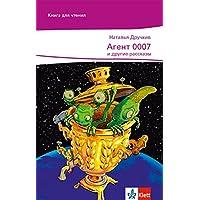 Agent 0007 und andere Erzählungen: Lektüre Klasse 7/8: A2