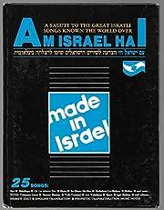 Am Israel Hai Made in Israel 25 Songs