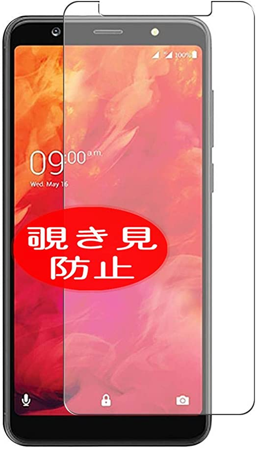 Not Tempered Glass Synvy Privacy Screen Protector Film for Lava benco V8 Anti Spy Protective Protectors