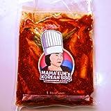Dwe Ji Bulgogi - Marinated Korean BBQ Spicy Pork (2 LBS)