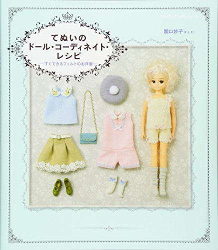 Dolly Dolly Simple DOLL COORDINATE Recipe FELT Dress Book - Japanese Craft Book (Japan ()