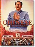 BU-Chinese Propaganda Posters