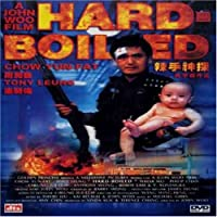 Hard-Boiled [Import]