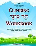 Climbing Har Sinai Workbook