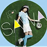 I Can Fly(初回生産限定盤)