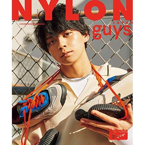 NYLON JAPAN guys 2019年4月号 表紙画像